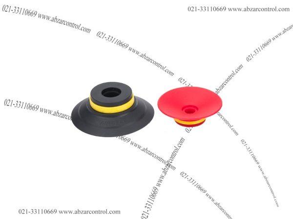 Airbest SU Series