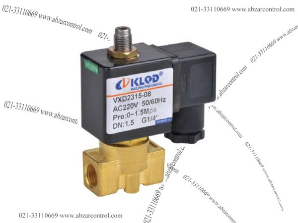 VXD23 2/3 Way Air Compressor Solenoid Valve